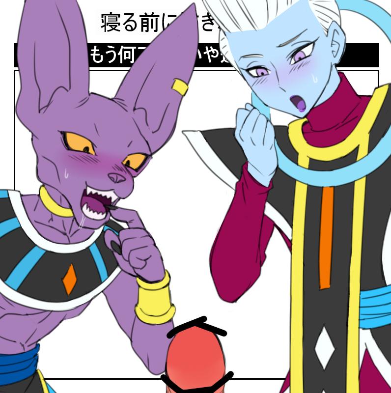 hentai ball super dragon cheelai Variks the loyal destiny 2