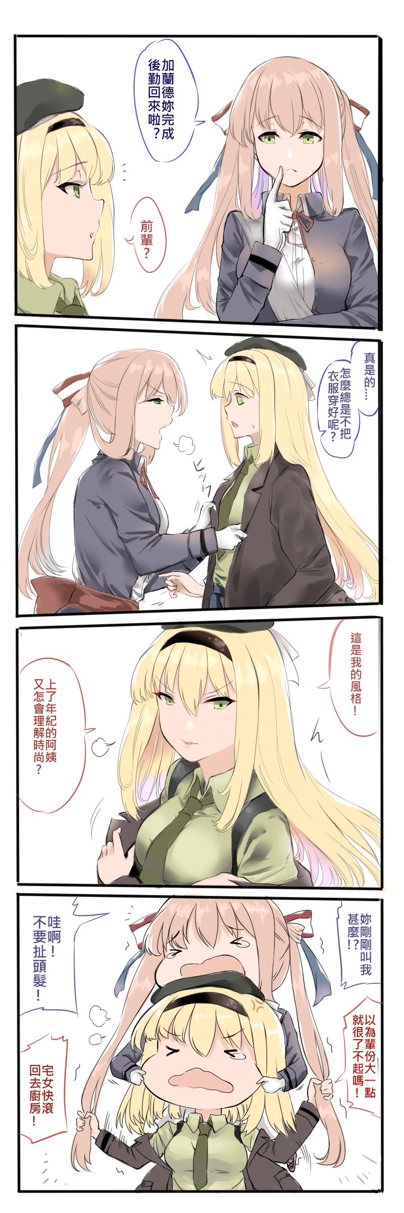 st 15 frontline girls ar Naruto and kaguya fanfiction lemon