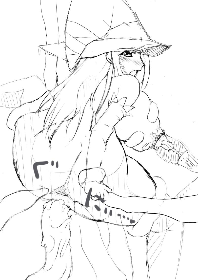 sorceress crown dragon's Dark souls 2 ruin sentinel
