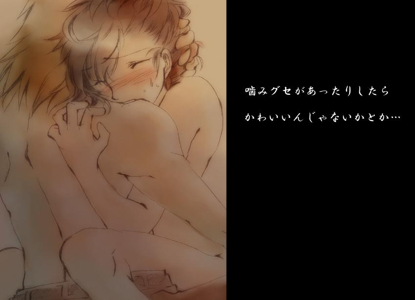 5 kawakami persona Sakurako san no ashimoto ni wa shitai ga umatteiru