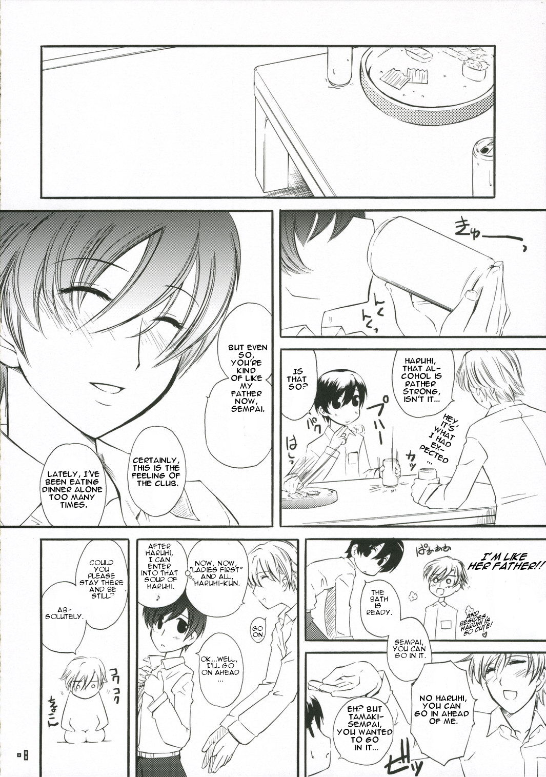 highschool ouran club fanfiction haruhi host brother Horse cum in mouth gif