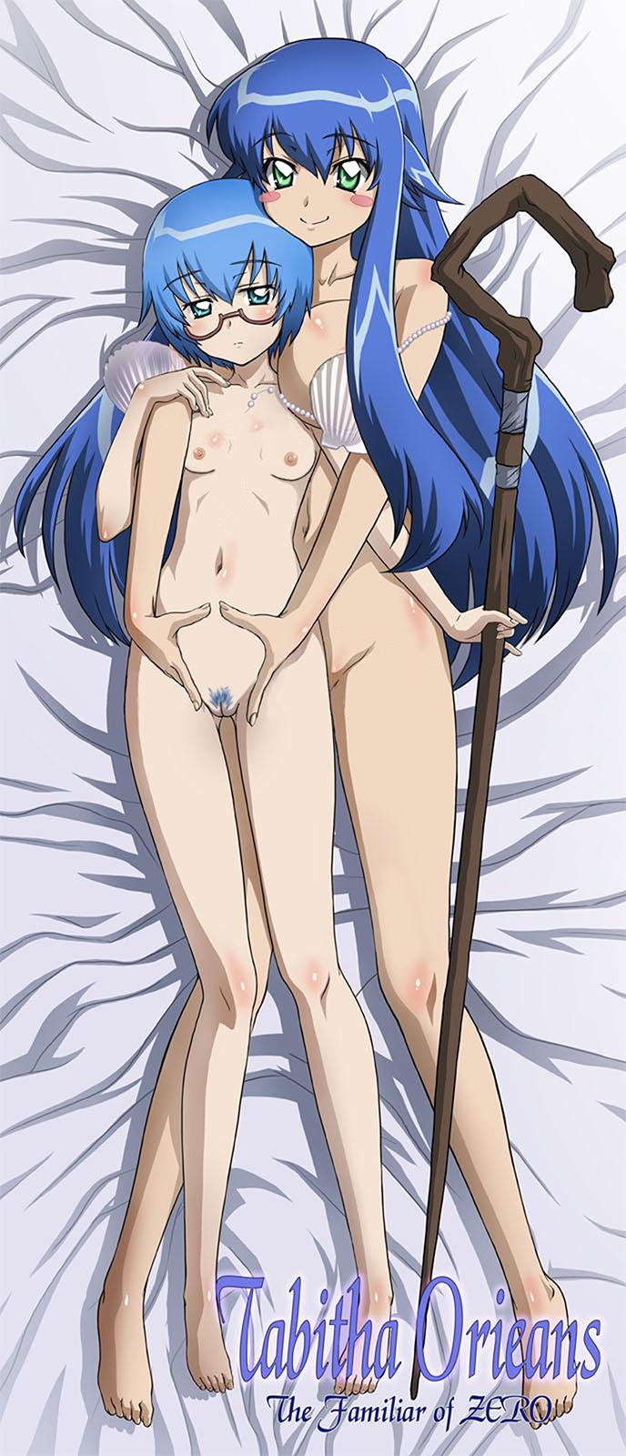 webcomic monster the bed under the Oretachi ni tsubasa wa nai: under the innocent sky.