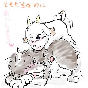 densetsu yusha no no densetsu Ge hentai futa on male