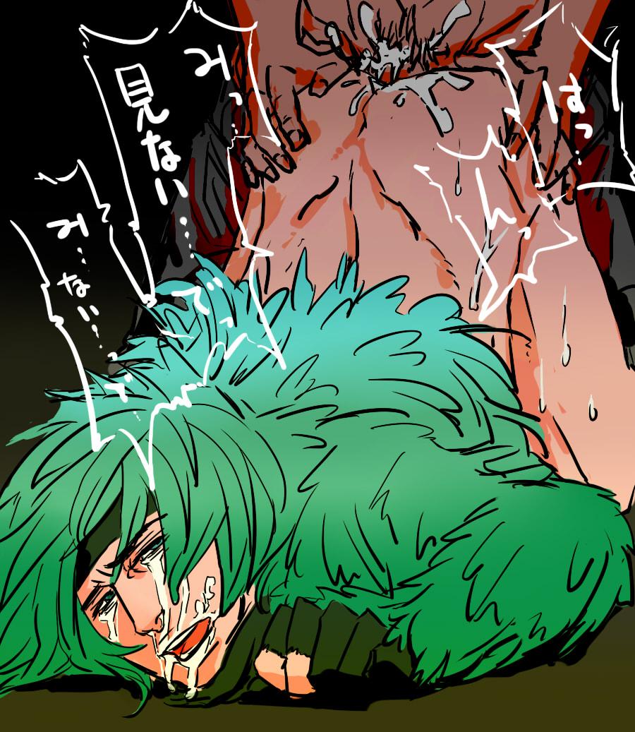 of duty ghosts call cryptids Anata no shiranai kangofu: seiteki byoutou 24 ji