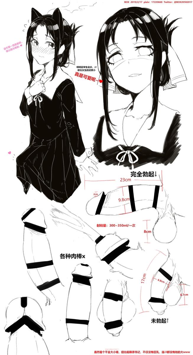 datta characters katsute kemono-tachi kami e Jet set radio future hentai