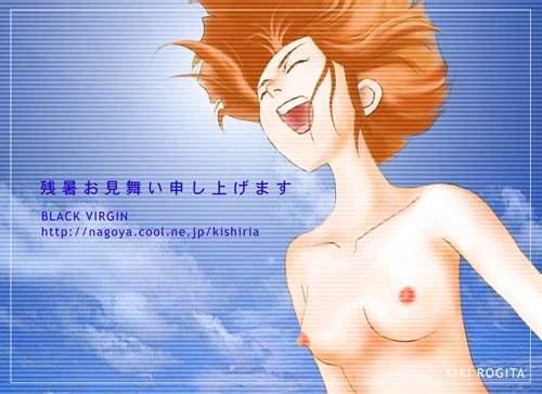 opening 08th ms team gundam Tsukiakari no raspberry tsun dere 2