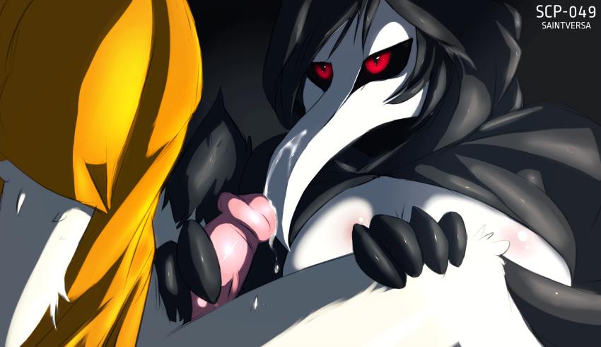 scp x 049 035 scp Raijin muramasa the demon blade