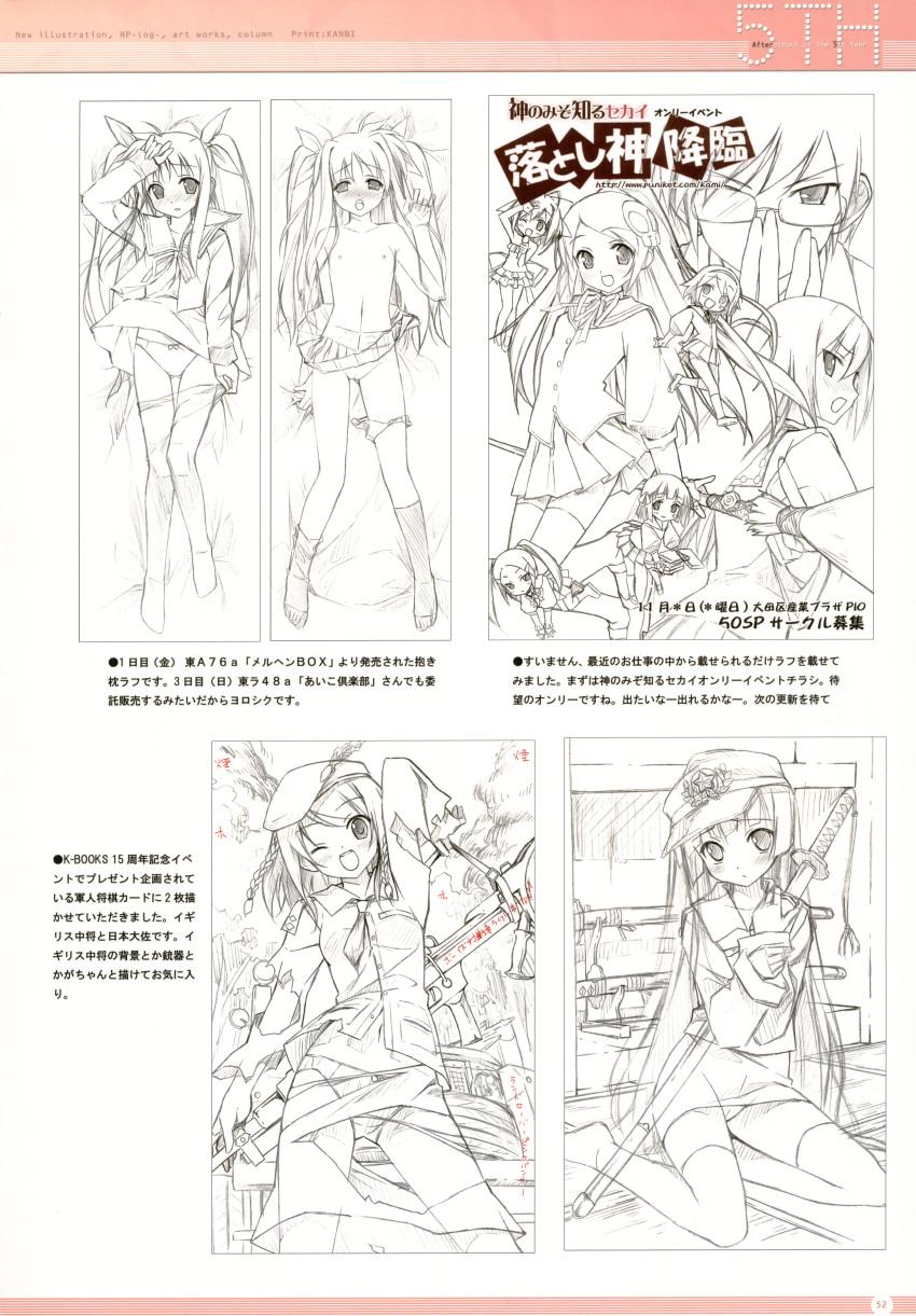 no houkago kanzen mushusei: sorezore My hero academia uraraka and deku