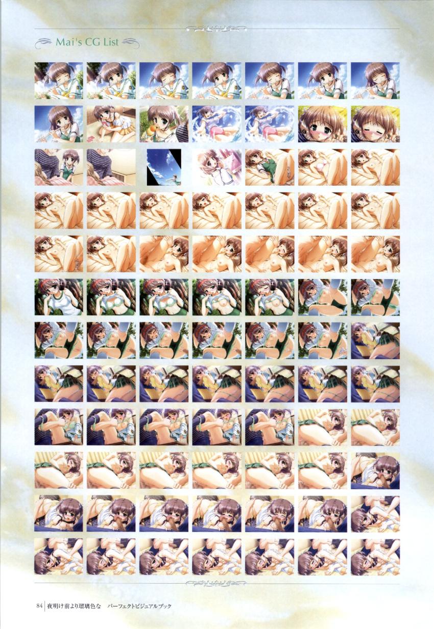 yoake na ruriiro mae yori love crescent Mukuro ikusaba and junko enoshima