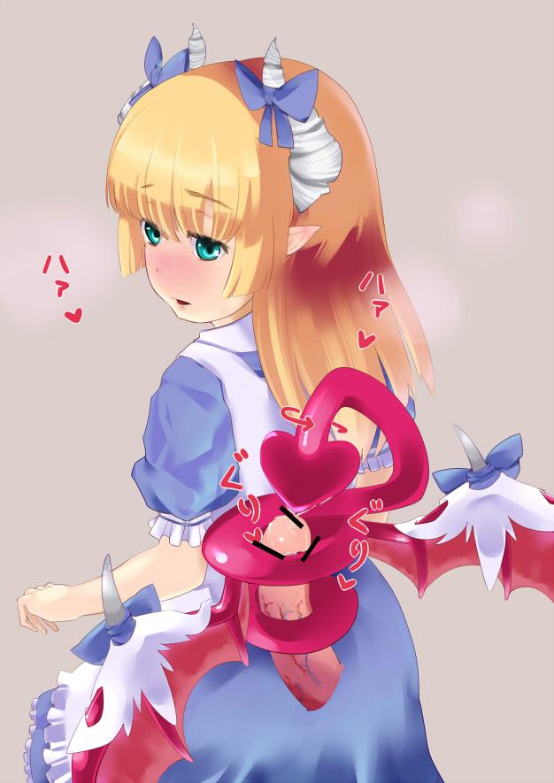 fanfiction dressed naruto a like girl Persona 5 morgana