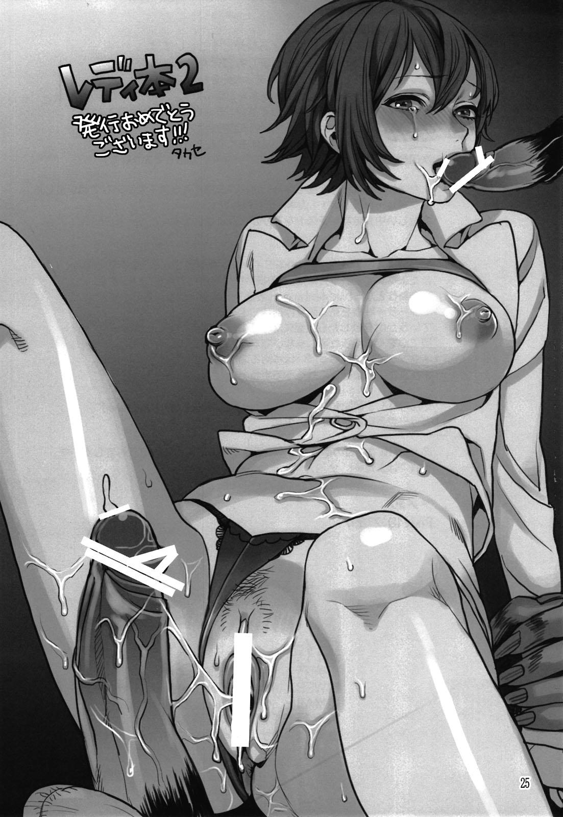 devil may cry lady Magika no kenshi to vasreus