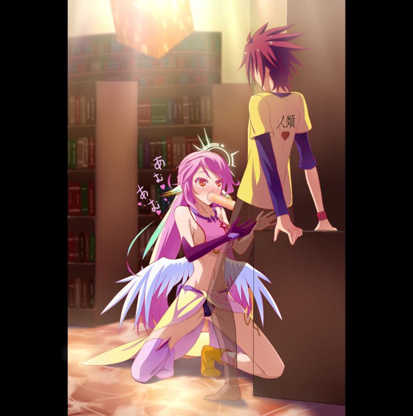 no anime shiro game life no Kimi ga nozomu eien (rumbling hearts)