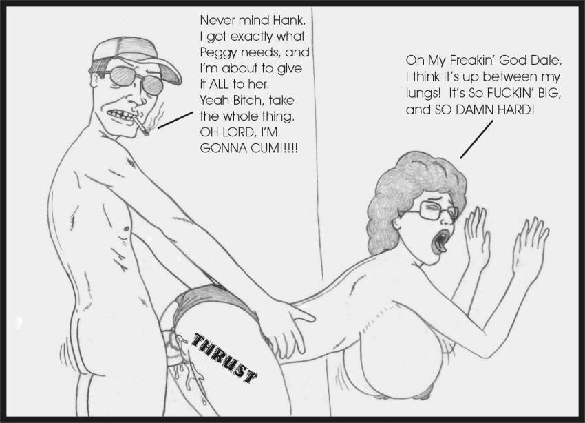 the hill porn king of cartoon Musaigen no phantom world